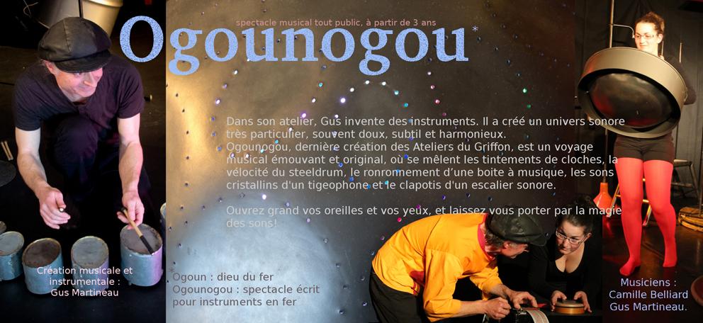 Ogounogou1